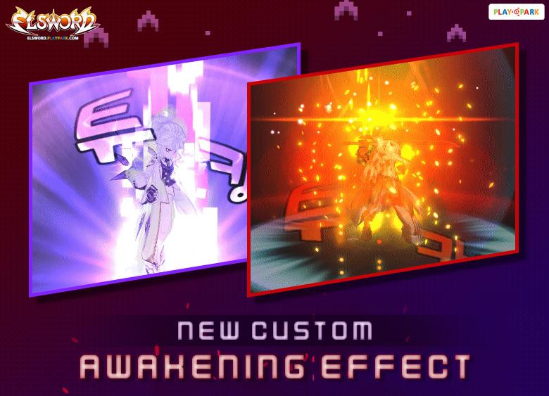 [New Awaken] Retro Code & Dancing Flames