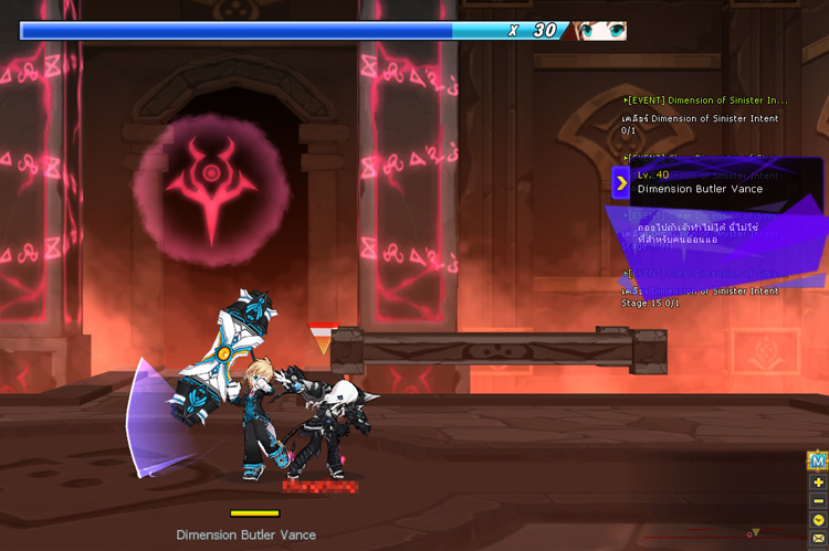ELSWORD อัพเดท Dimension of Sinister Intent 15 มิ.ย. นี้