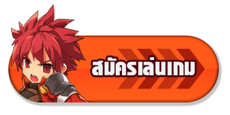 [Elsword] Pruinaum Update Special Weekend Event