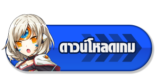 [Elsword] Cash Shop Update 13/05/2020