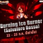 burning-rosso