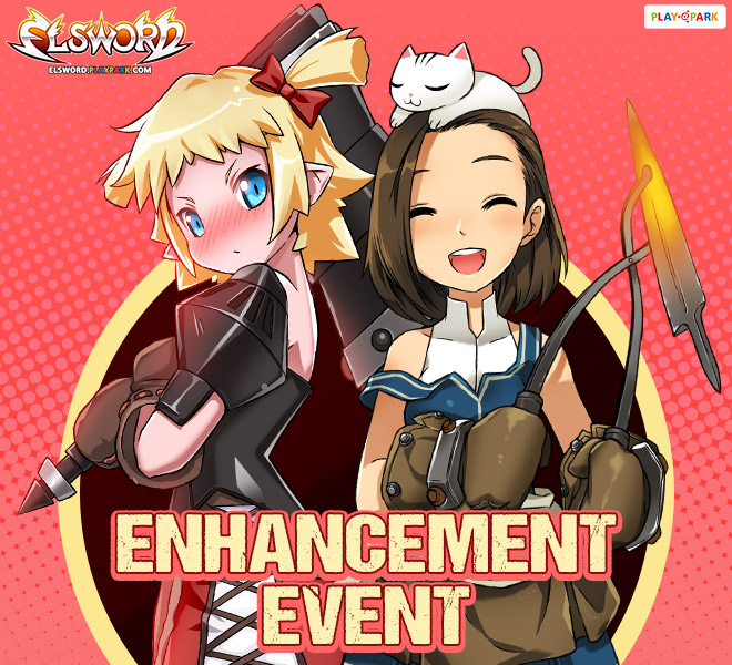 2017 Enhancement Event