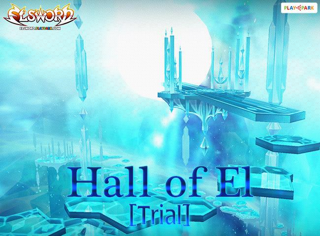 ELSWORD อัพเดท Hall of El - Trial 6 ก.ค. นี้