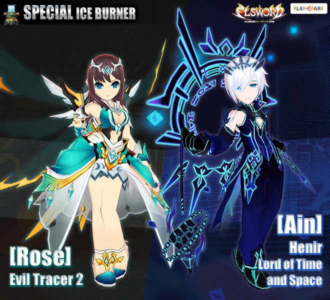 [Special Ice] Rose Evil Tracer 2 & Ain Henir