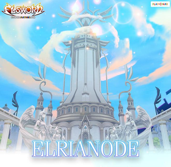 ELSWORD อัพเดทดินแดนใหม่ Elrianode 27 ก.ค. นี้