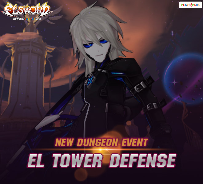 Elrianode Dungeon Event : El Tower Defense