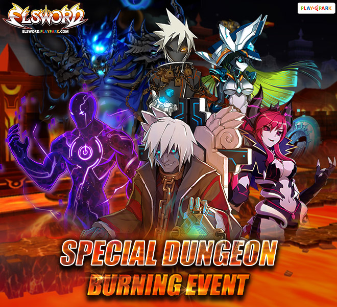 Special Dungeon Burning!