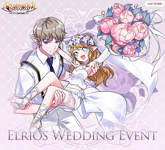 Elrios Wedding ? มาแต่งงานกันเถอะ ?