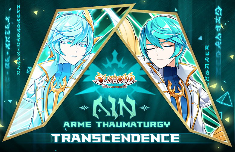 ELSWORD อัพเดท Ain: Arme Thaumaturgy Transcendence 12 ม.ค. นี้