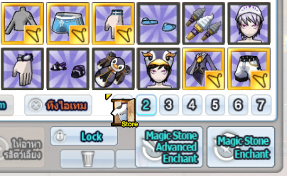 ELSWORD อัพเดท Magic Wardrobe & Achievement System  18 พ.ค. นี้
