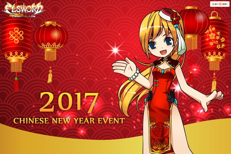 2017 Chinese New Year Event!