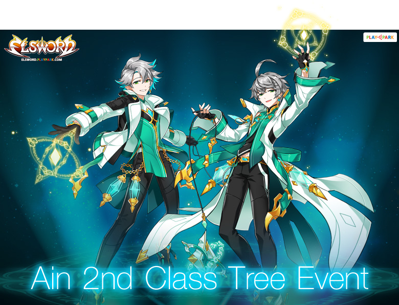 Ain 2nd Class Tree Event
