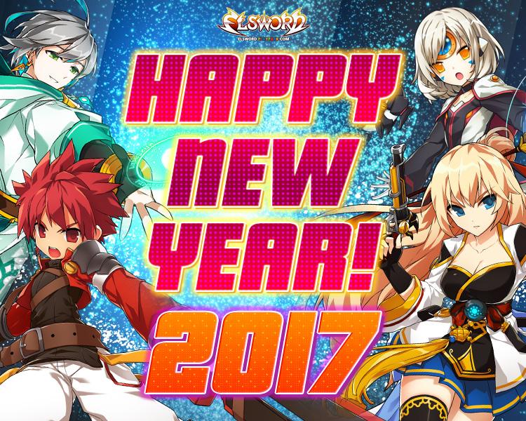 ELSWORD HAPPY NEW YEAR!