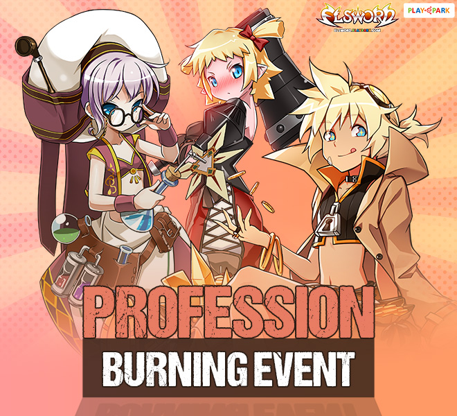 Profession Revamp Event