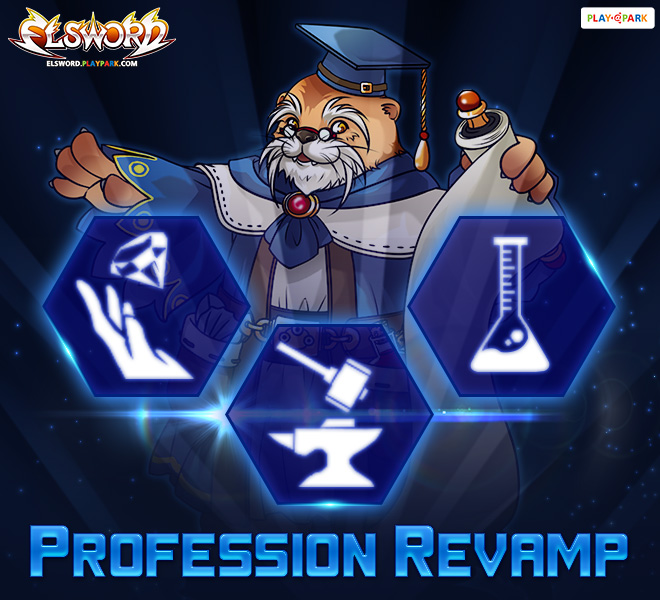 ELSWORD อัพเดท Profession Revamp & ระบบศิษย์-อาจารย์