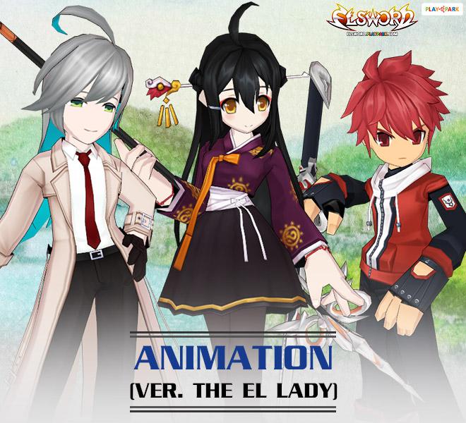 [Cash Shop] Animation (Ver. The El Lady) Avatar & Custom Sit
