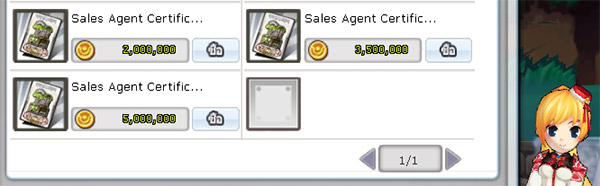 ELSWORD อัพเดท Sales Agent (VVIP) & ED Trade Expansion 7 ธ.ค. นี้