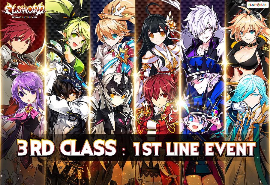 3rd Class: 1st Line Event