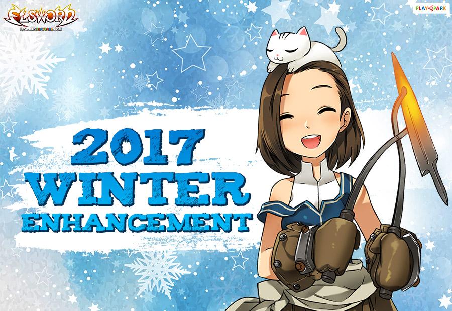2017 Winter Enhancement Event