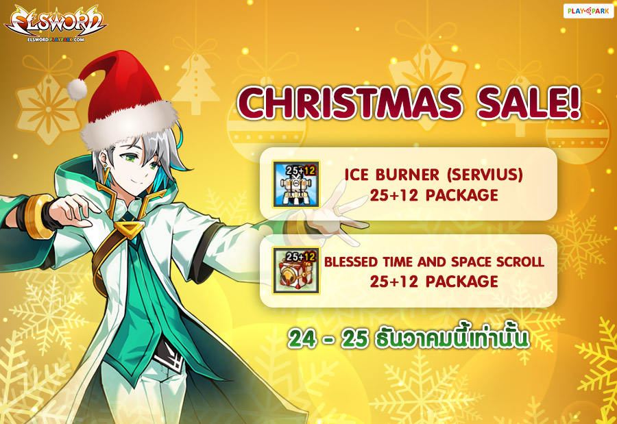 [Package 25+12] Ice Burner (Servius) & Blessed Time and Space Scroll