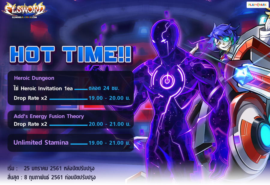 [Hot Time] Dungeon & Unlimited Stamina!