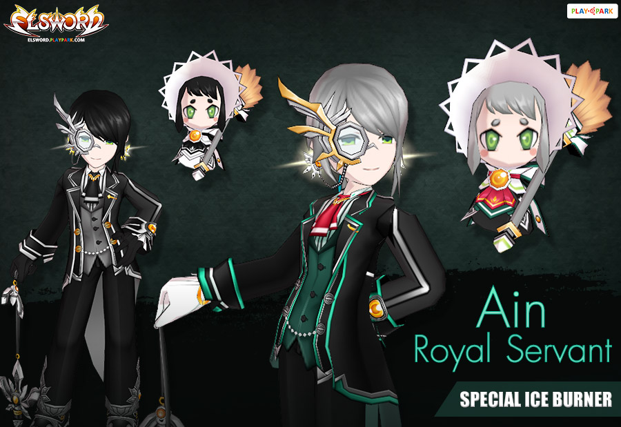[Special Ice] Ain Royal Servant