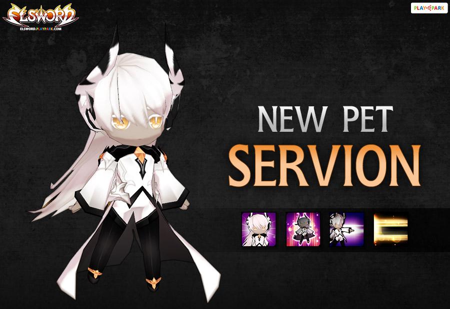 [New Pet] Servion