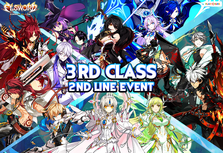 3rd Class : 2nd Line Event