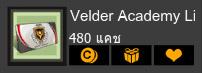 ELSWORD อัพเดท Velder Academy Library! 5 เม.ย. นี้