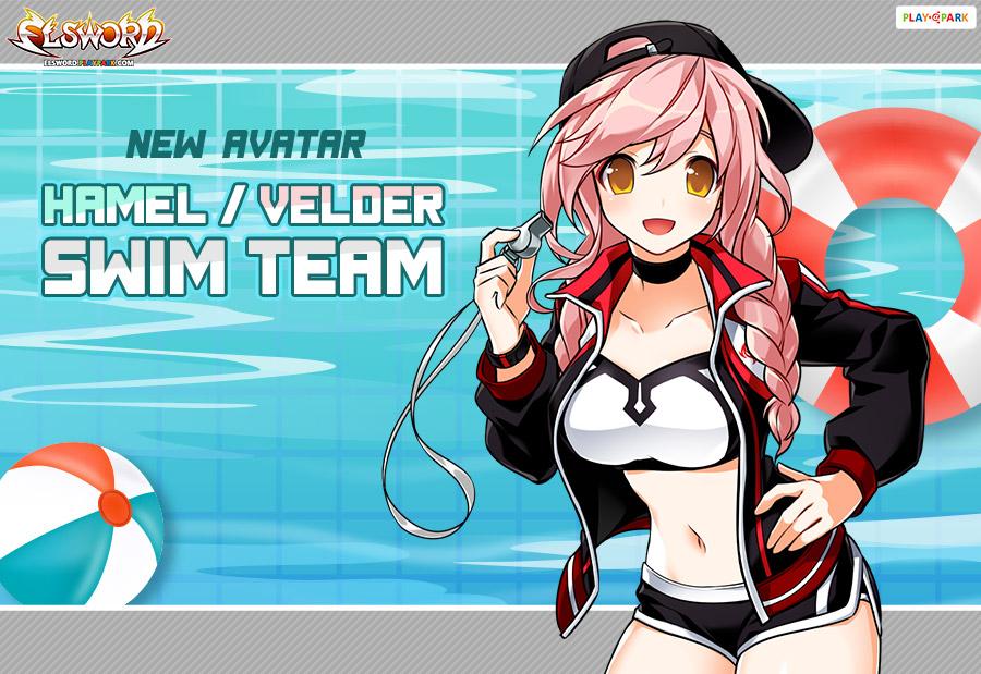 [Avatar Update] Hamel/Velder Swim Team