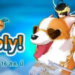 banner-Elriopoly-2018