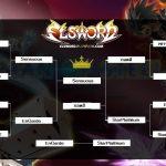 ตารางแข่ง ES