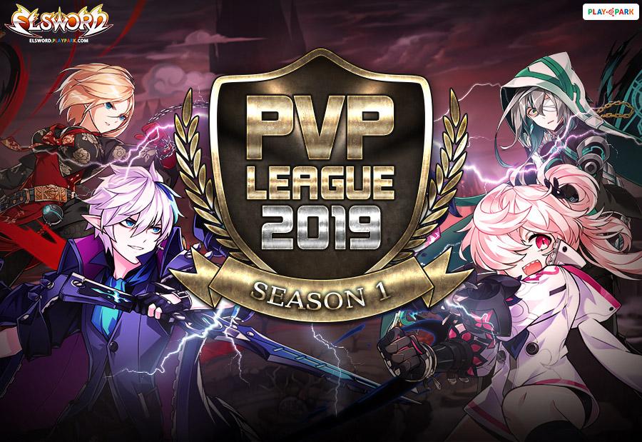 PVP League 2019 SeaSon 1