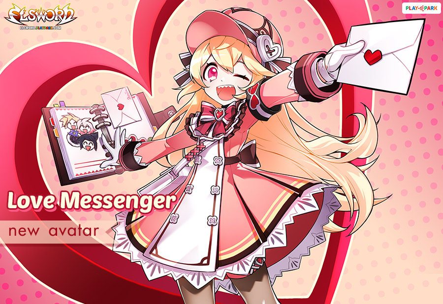 [New Avatar] Love Messenger