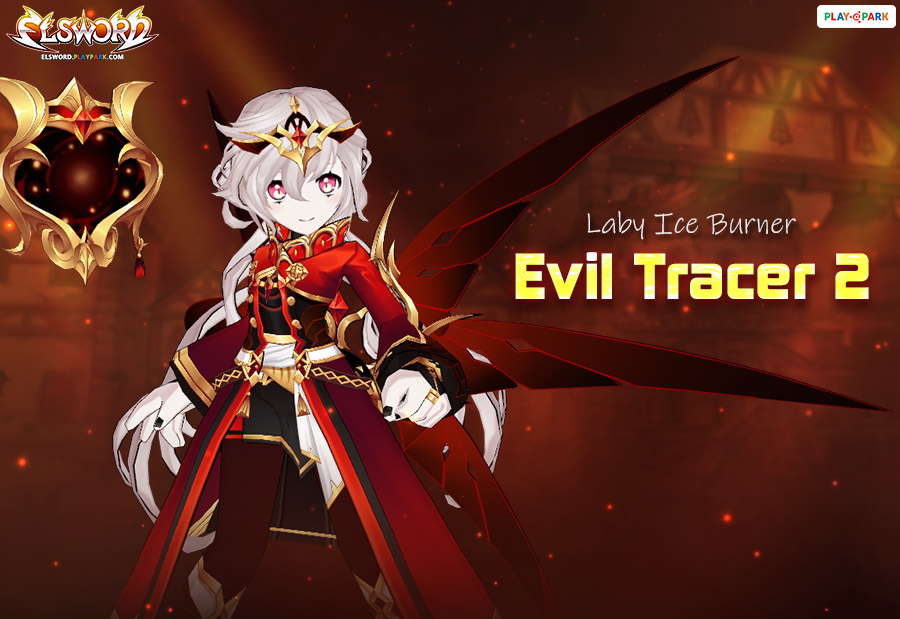 Cash Shop Update Evil Tracer2 01/05/2019
