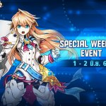 Event-Special-Weekend-010619