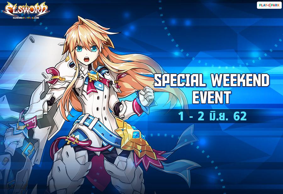 [Elsword] Special Weekend Event 4