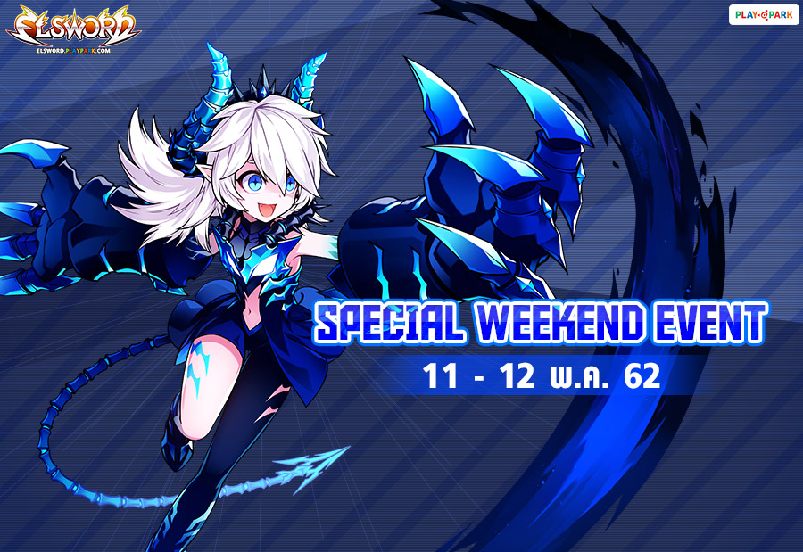 [Elsword] Special Weekend Event 1