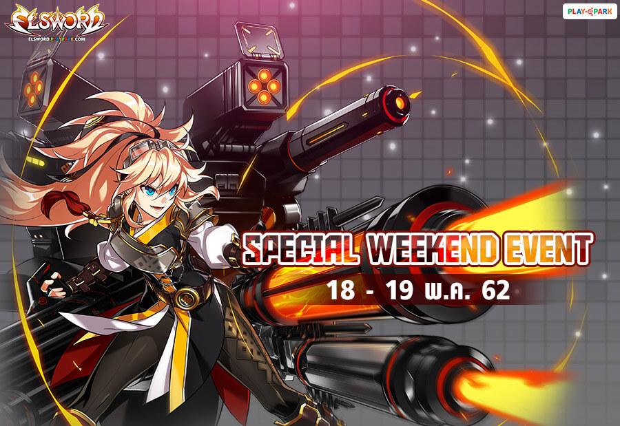 [Elsword] Special Weekend Event 2