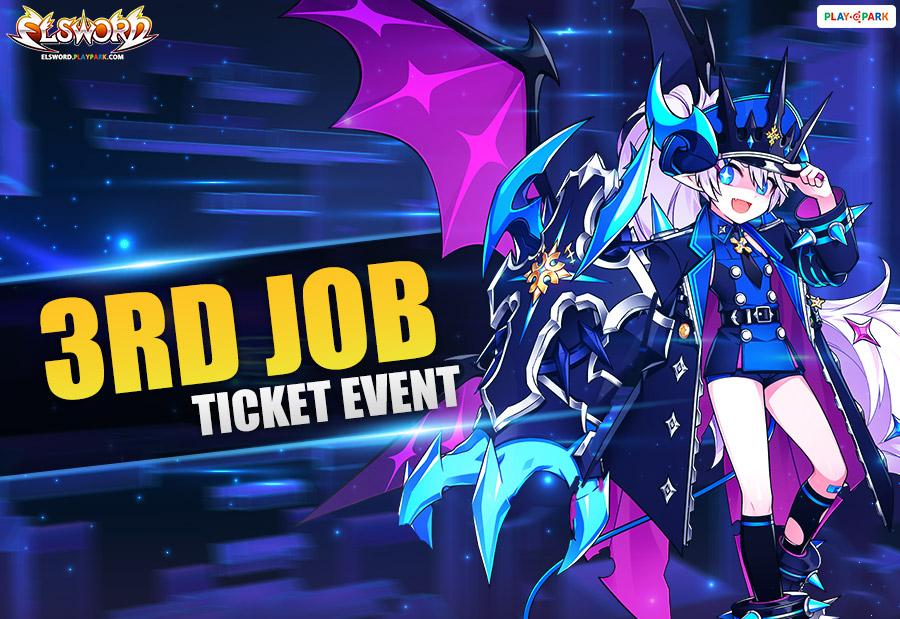 [Elsword] 3rd Class Advance Ticket Login Event