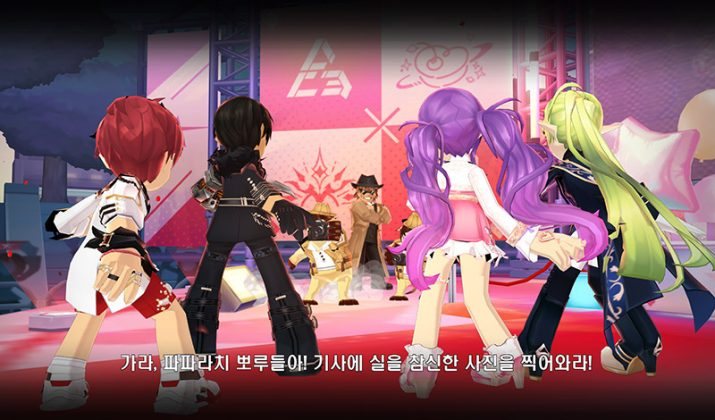 [Elsword] Event Dungeon: ELSTAR Signing Event