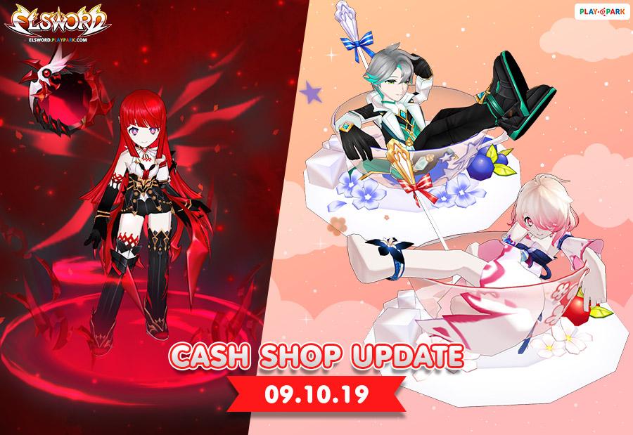 [Elsword] Cash Shop Update 09/10/2019