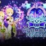 event-Harmony-2019