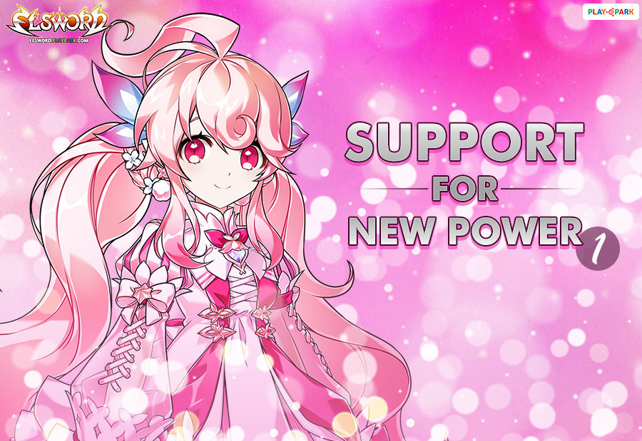 [Elsword] Support for New Power 1 Event