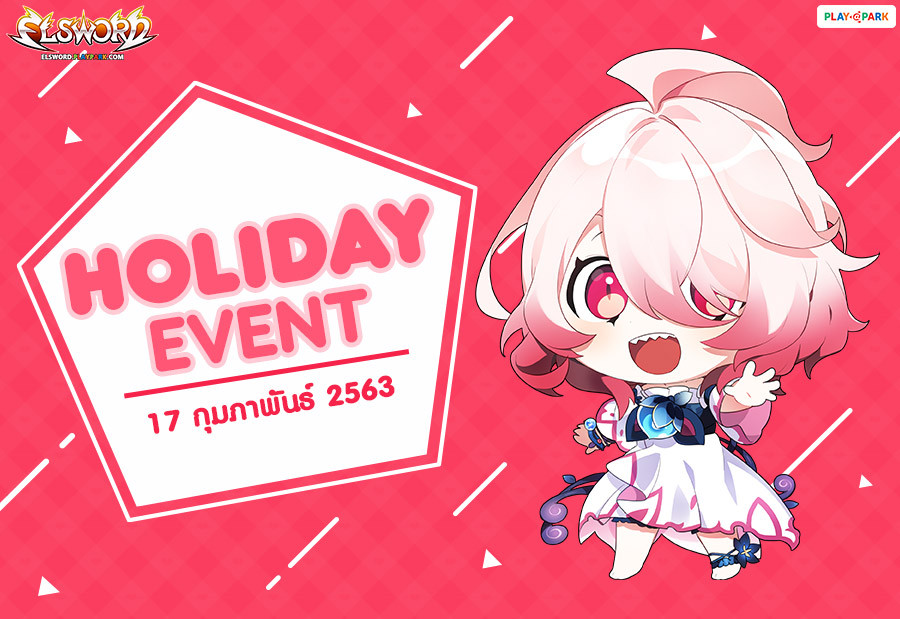 [Elsword] US Presidents' Day Event