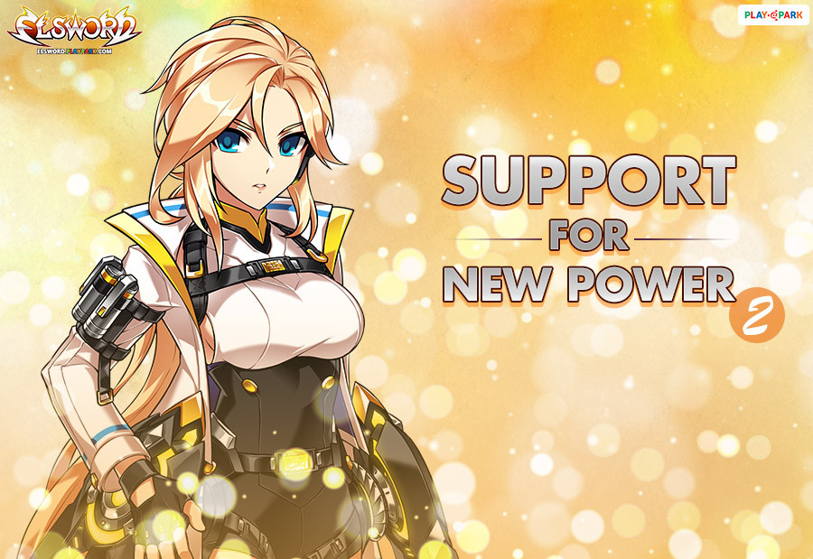 [Elsword] Support for New Power 2 Event