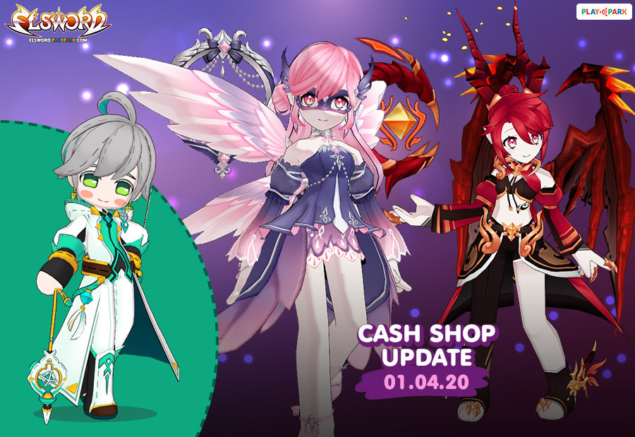 [Elsword] Cash Shop Update 01/04/2020