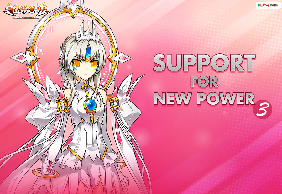 [Elsword] Support for New Power 3 Event