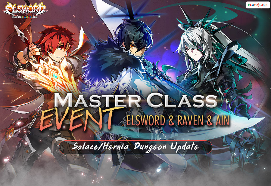[Elsword] Solace/Hernia Dungeon Update Event