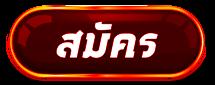 [Elsword] 9th anniversary pre registration